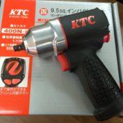 KTCインパクト